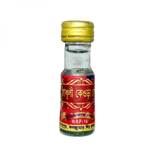 Godhuli Kawra chant 20ml
