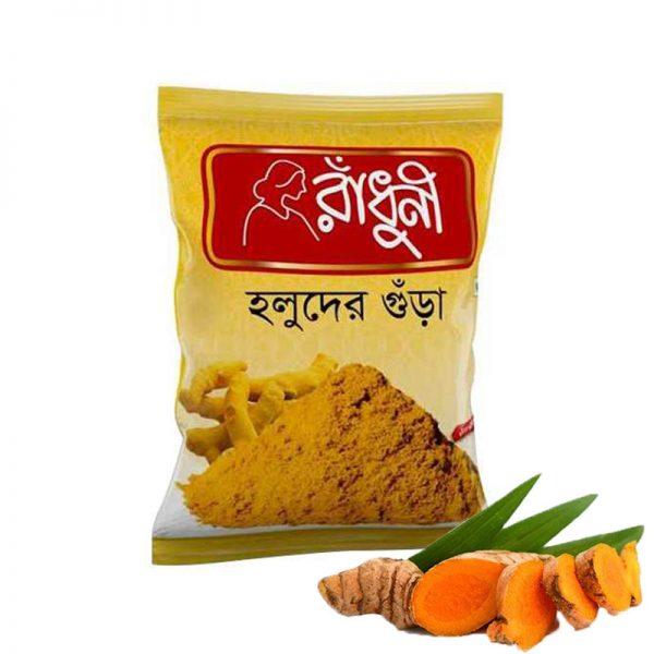 Radhuni Holud gura 100 gm