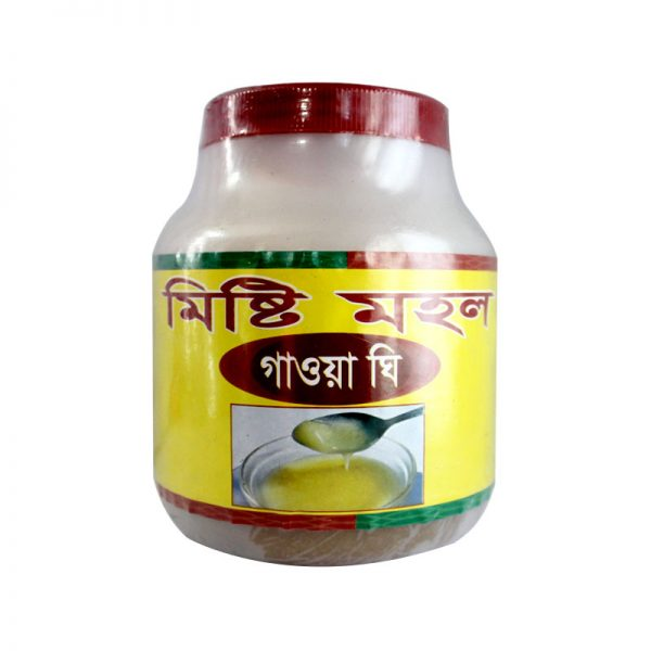 Misty Mohol ghee 1 kg